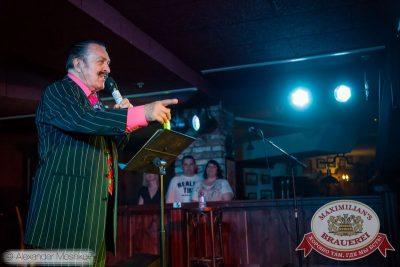 Вилли Токарев, 14 мая 2015 - Ресторан «Максимилианс» Самара - 13