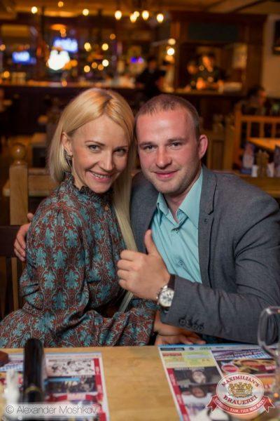 Вилли Токарев, 14 мая 2015 - Ресторан «Максимилианс» Самара - 19