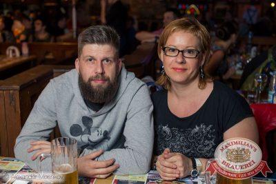 Вилли Токарев, 14 мая 2015 - Ресторан «Максимилианс» Самара - 21