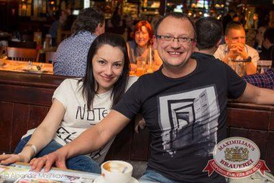 Вилли Токарев, 14 мая 2015 - Ресторан «Максимилианс» Самара - 22