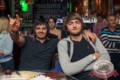 Вилли Токарев, 14 мая 2015 - Ресторан «Максимилианс» Самара - 24