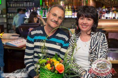Вилли Токарев, 14 мая 2015 - Ресторан «Максимилианс» Самара - 25