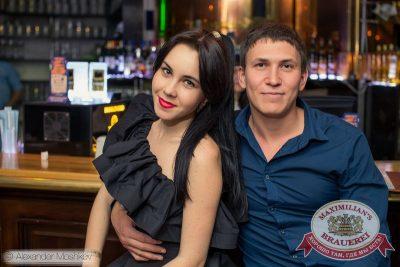Вилли Токарев, 14 мая 2015 - Ресторан «Максимилианс» Самара - 26
