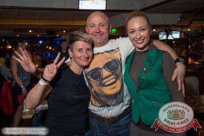 Вилли Токарев, 14 мая 2015 - Ресторан «Максимилианс» Самара - 30
