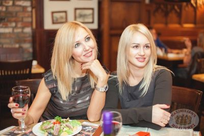 Винтаж, 21 ноября 2013 - Ресторан «Максимилианс» Самара - 04