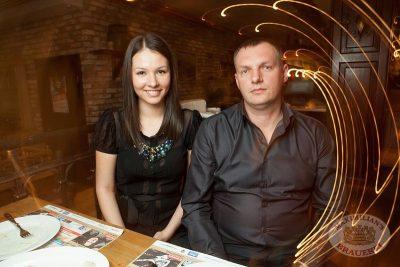 Винтаж, 21 ноября 2013 - Ресторан «Максимилианс» Самара - 08