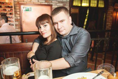 Винтаж, 21 ноября 2013 - Ресторан «Максимилианс» Самара - 09