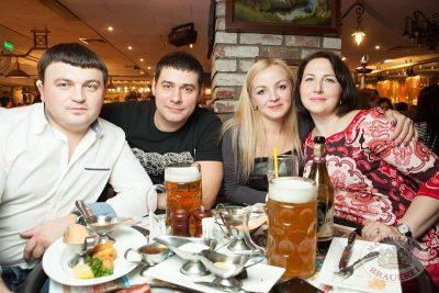 Винтаж, 21 ноября 2013 - Ресторан «Максимилианс» Самара - 10