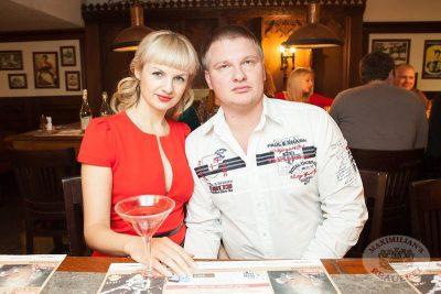Винтаж, 21 ноября 2013 - Ресторан «Максимилианс» Самара - 11