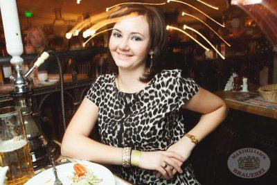 Винтаж, 21 ноября 2013 - Ресторан «Максимилианс» Самара - 12