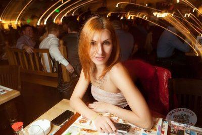 Винтаж, 21 ноября 2013 - Ресторан «Максимилианс» Самара - 13