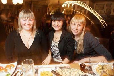 Винтаж, 21 ноября 2013 - Ресторан «Максимилианс» Самара - 19