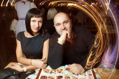 Винтаж, 21 ноября 2013 - Ресторан «Максимилианс» Самара - 26