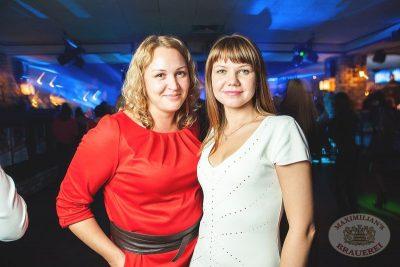 Винтаж, 21 ноября 2013 - Ресторан «Максимилианс» Самара - 30