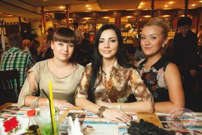 Владимир Кузьмин, 14 ноября 2013 - Ресторан «Максимилианс» Самара - 05