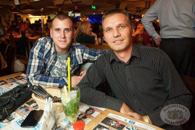 Владимир Кузьмин, 14 ноября 2013 - Ресторан «Максимилианс» Самара - 06