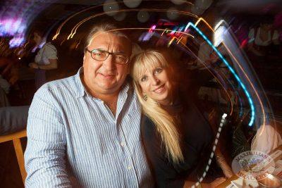 Владимир Кузьмин, 14 ноября 2013 - Ресторан «Максимилианс» Самара - 09