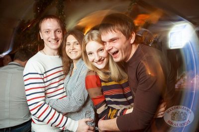 Владимир Кузьмин, 14 ноября 2013 - Ресторан «Максимилианс» Самара - 15