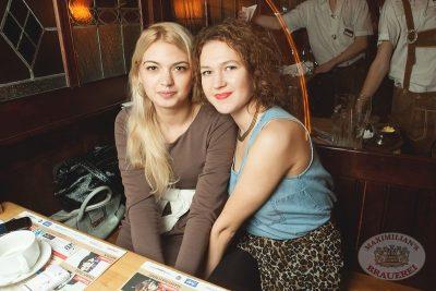 Владимир Кузьмин, 14 ноября 2013 - Ресторан «Максимилианс» Самара - 28