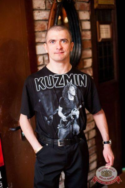 Владимир Кузьмин, 16 декабря 2015 - Ресторан «Максимилианс» Самара - 07