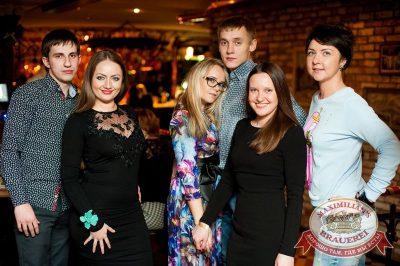 Владимир Кузьмин, 16 декабря 2015 - Ресторан «Максимилианс» Самара - 20