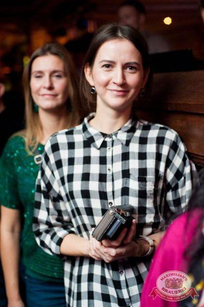 Владимир Кузьмин, 16 декабря 2015 - Ресторан «Максимилианс» Самара - 28