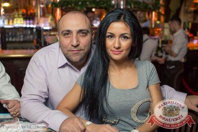 Владимир Кузьмин, 2 апреля 2015 - Ресторан «Максимилианс» Самара - 21