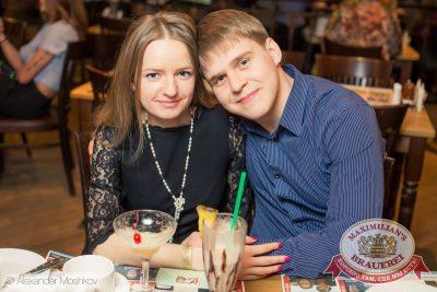 Владимир Кузьмин, 2 апреля 2015 - Ресторан «Максимилианс» Самара - 22