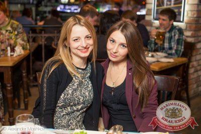 Владимир Кузьмин, 2 апреля 2015 - Ресторан «Максимилианс» Самара - 25