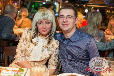 Владимир Кузьмин, 2 апреля 2015 - Ресторан «Максимилианс» Самара - 27