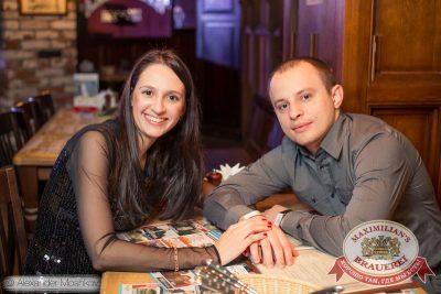 Владимир Кузьмин, 2 апреля 2015 - Ресторан «Максимилианс» Самара - 28