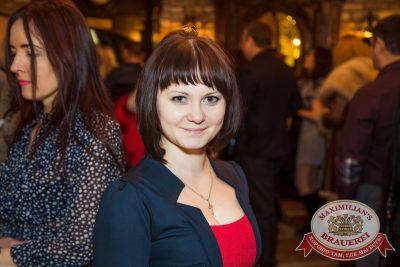 Владимир Кузьмин, 20 ноября 2014 - Ресторан «Максимилианс» Самара - 06