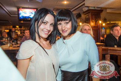 Владимир Кузьмин, 20 ноября 2014 - Ресторан «Максимилианс» Самара - 09