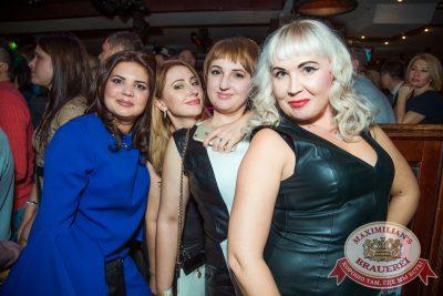 Владимир Кузьмин, 20 ноября 2014 - Ресторан «Максимилианс» Самара - 18