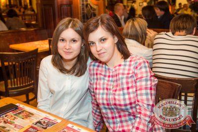 Владимир Кузьмин, 20 ноября 2014 - Ресторан «Максимилианс» Самара - 22