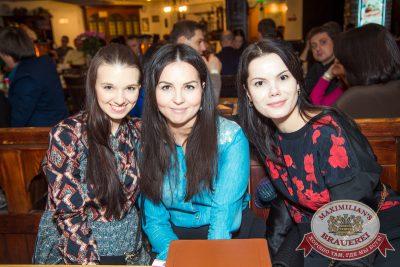 Владимир Кузьмин, 20 ноября 2014 - Ресторан «Максимилианс» Самара - 23