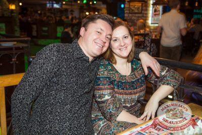 Владимир Кузьмин, 20 ноября 2014 - Ресторан «Максимилианс» Самара - 29