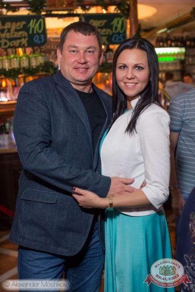Владимир Кузьмин, 6 августа 2015 - Ресторан «Максимилианс» Самара - 05