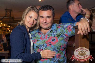 Владимир Кузьмин, 6 августа 2015 - Ресторан «Максимилианс» Самара - 08