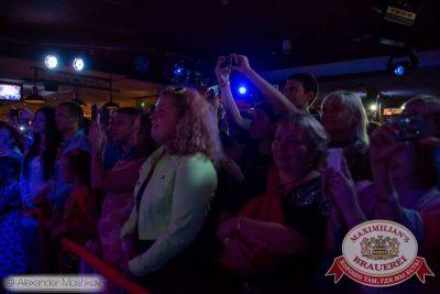 Владимир Кузьмин, 6 августа 2015 - Ресторан «Максимилианс» Самара - 13
