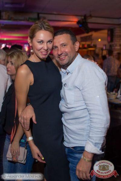 Владимир Кузьмин, 6 августа 2015 - Ресторан «Максимилианс» Самара - 17