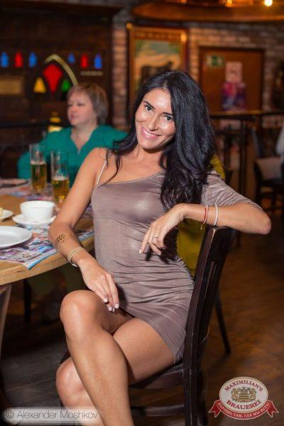 Владимир Кузьмин, 6 августа 2015 - Ресторан «Максимилианс» Самара - 19