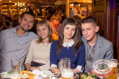Владимир Кузьмин, 6 августа 2015 - Ресторан «Максимилианс» Самара - 24