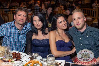 Владимир Кузьмин, 6 августа 2015 - Ресторан «Максимилианс» Самара - 28