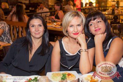 Владимир Кузьмин, 6 августа 2015 - Ресторан «Максимилианс» Самара - 29
