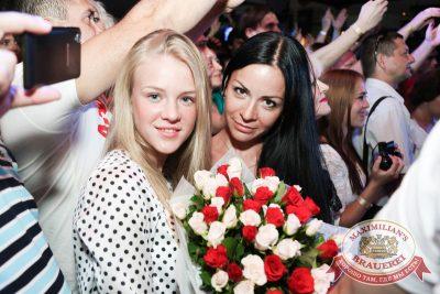 Владимир Кузьмин, 31 июля 2014 - Ресторан «Максимилианс» Самара - 14