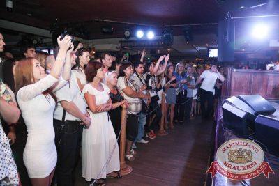Владимир Кузьмин, 31 июля 2014 - Ресторан «Максимилианс» Самара - 19