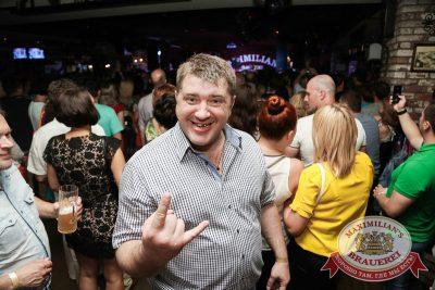 Владимир Кузьмин, 31 июля 2014 - Ресторан «Максимилианс» Самара - 22