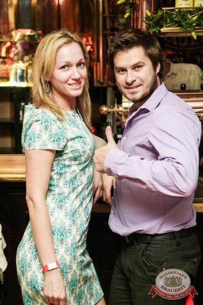 Владимир Кузьмин, 31 июля 2014 - Ресторан «Максимилианс» Самара - 30