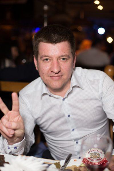 Владимир Кузьмин, 9 апреля 2014 - Ресторан «Максимилианс» Самара - 04